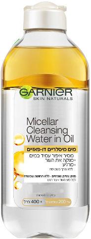 GARNIER MICELAR CLEANSING WATER IN OIL מים מיסלריים דו פאזייםתמונה של