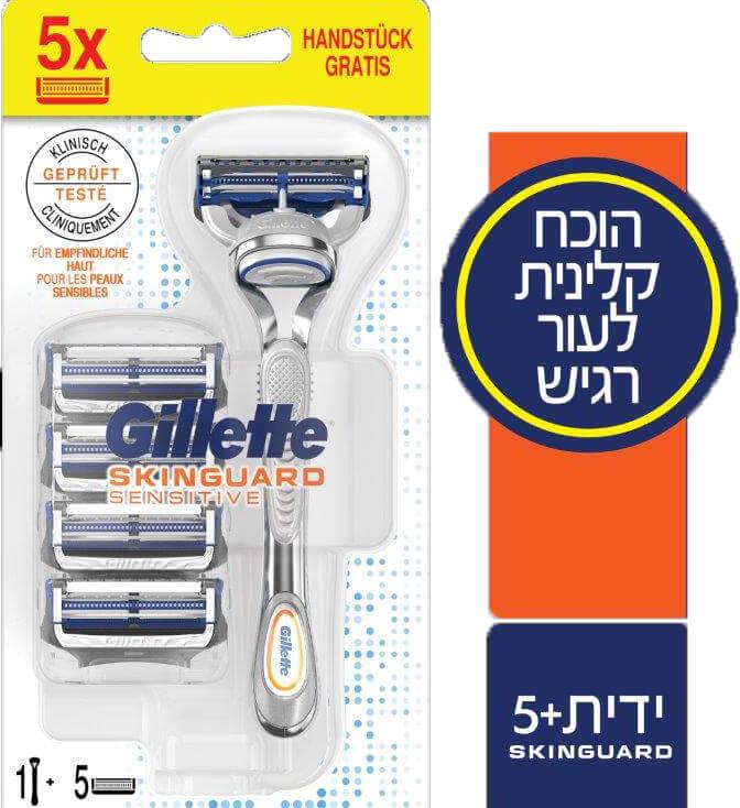ג'ילט מארז סקין גארד מכשיר גילוח - ידית + 5 סכיניםתמונה של