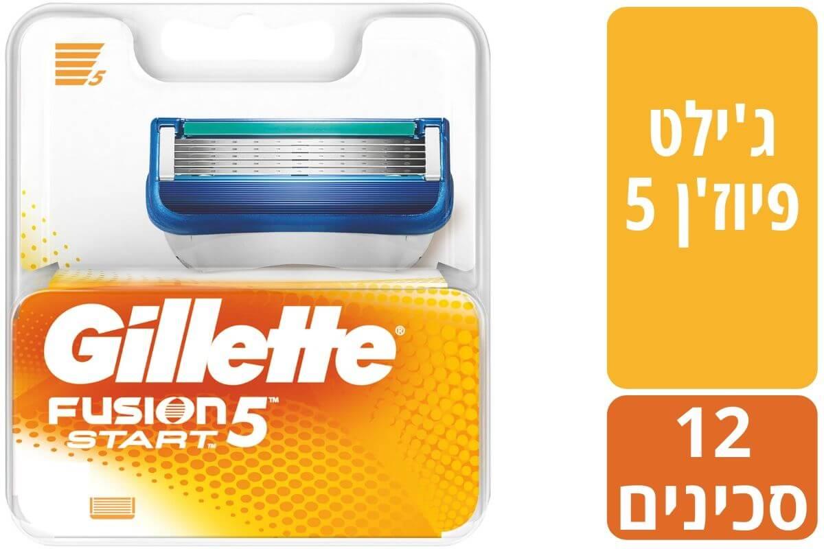 גילט פיוז'ן 5 סכין גילוח רב פעמי - 12 סכיניםתמונה של