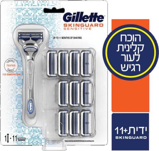 ג'ילט מארז סקין גארד מכשיר גילוח + 11 סכיניםתמונה של
