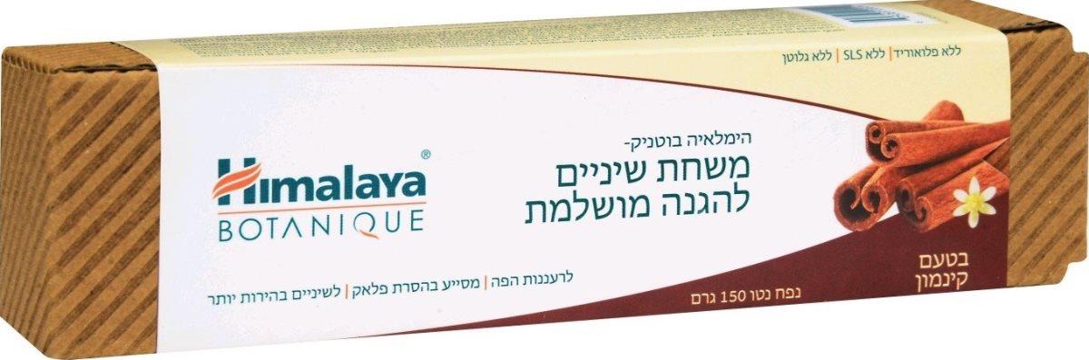 הימלאיה בוטניק משחת שיניים להגנה מושלמת קינמון - 150 גרםתמונה של
