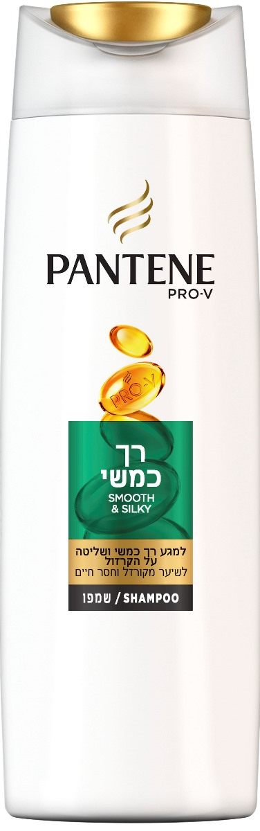 פנטן שמפו לשיער מקורזל וחסר חיים Smooth & silky Shampooתמונה של