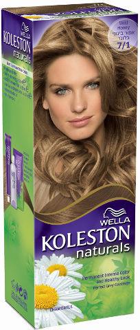 WELLA | קולסטון מיני קיט נטורל - קרם צבע לשיער 7/1 בלונד אפור בינוניתמונה של