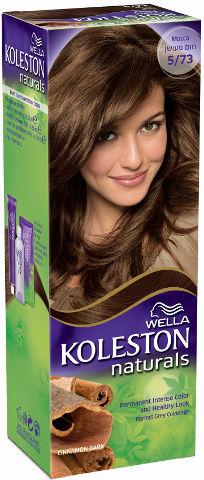 WELLA | קולסטון מיני קיט נטורל - קרם צבע לשיער 5/73 חום מעושןתמונה של