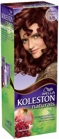 WELLA | קולסטון מיני קיט נטורל - קרם צבע לשיער 5/5 מהגוניתמונה של