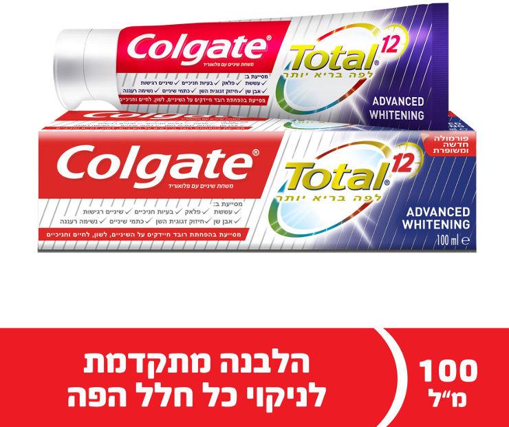 קולגייט משחת שיניים טוטאל הלבנה לפה בריא יותרתמונה של