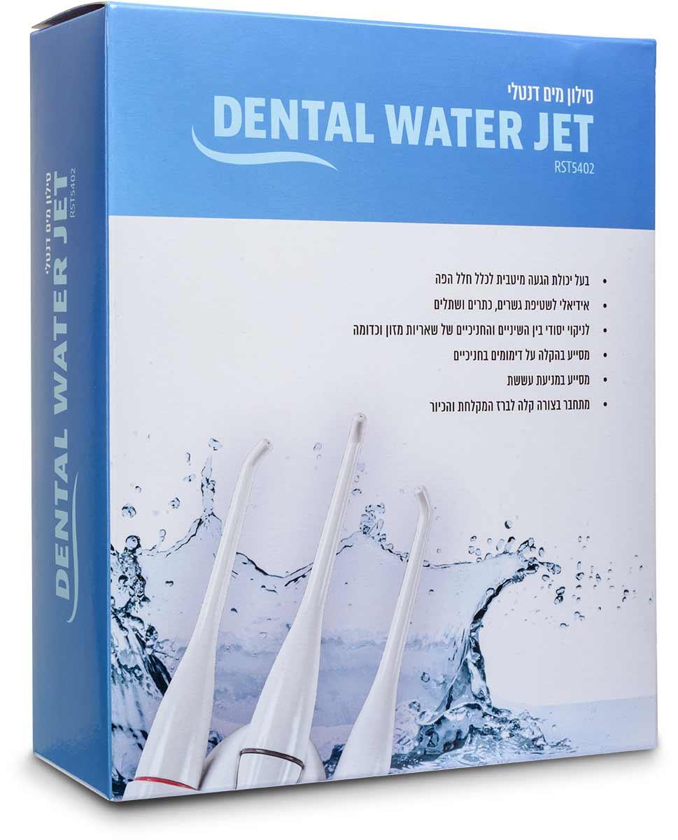 סילון מים דנטלי | Dental water jetתמונה של