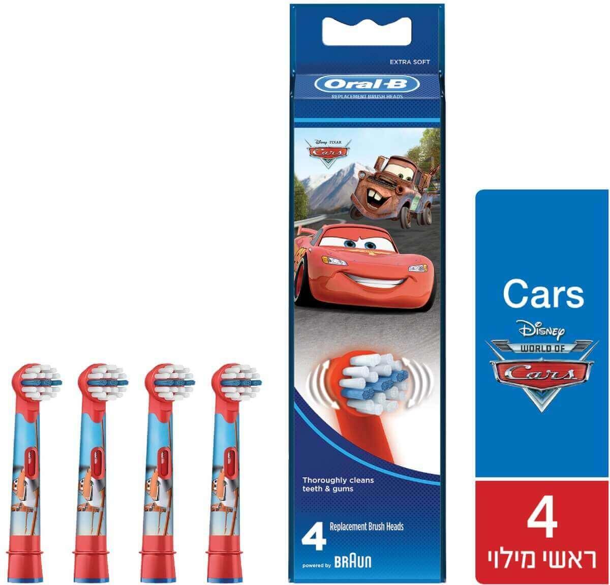 אורל בי ראש למברשת שיניים חשמלית לילדים קארס - 4 יחידותתמונה של