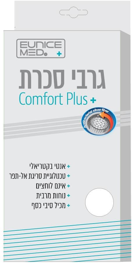גרבי סוכרת + Comfort Plus תמונה של