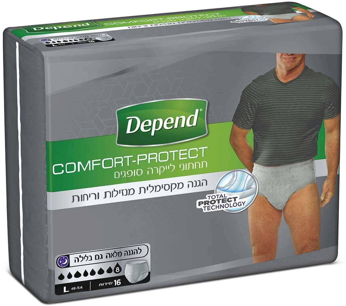 דיפנד Comfort-Protect תחתוני לייקרה סופגים לבריחת שתן, גברים Lתמונה של