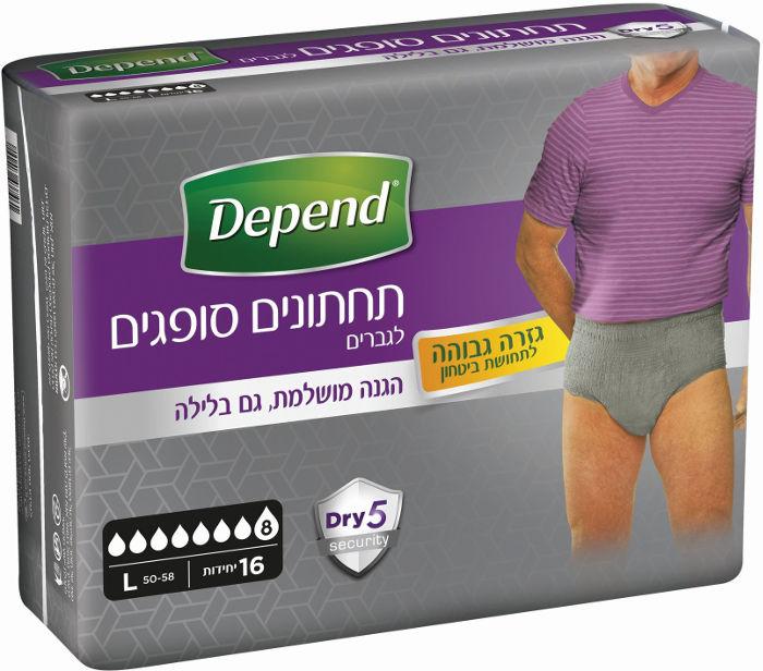 דיפנד תחתונים סופגים לבריחת שתן, גזרה גבוהה לגברים מידה Lתמונה של