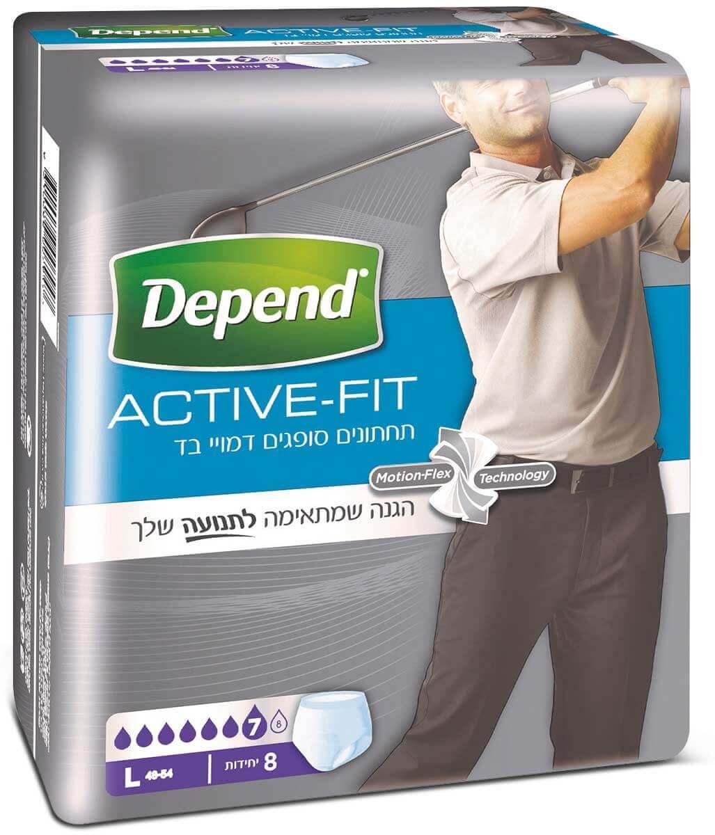 דיפנד תחתון סופג Active Fit גברים Lתמונה של