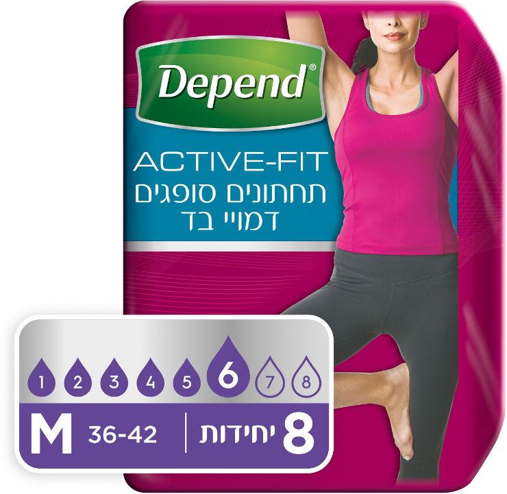 דיפנד תחתון סופג Active Fit נשים, מידה 36-42 Mתמונה של