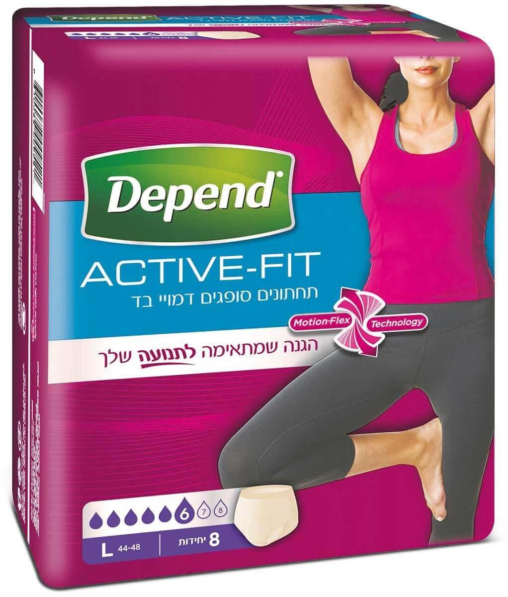 דיפנד תחתון סופג Active Fit נשים, מידה 44-48 Lתמונה של