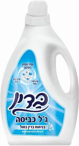 בדין ג'ל כביסה מרוכז כחול לכביסה לבנה וצבעוניתתמונה של