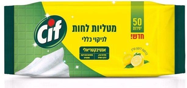 CIF | סיף מטליות לחות לניקוי כללי בניחוח לימון - 50 יחידותתמונה של