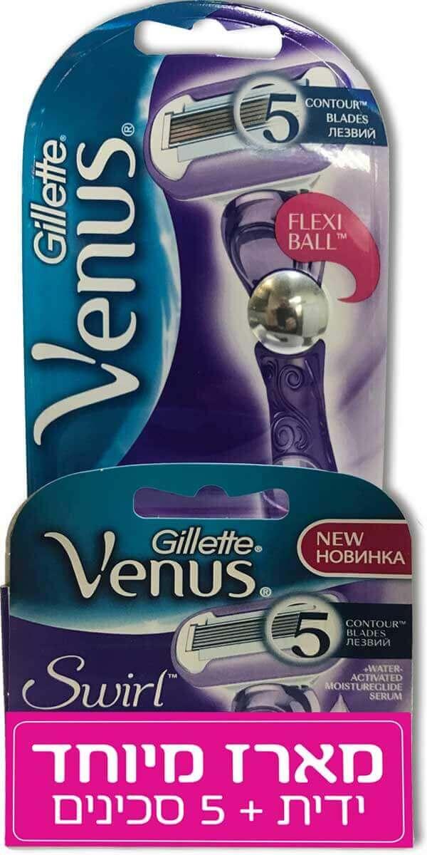 Gillette Venus | סווירל מארז ידית+ 5 סכינים רב פעמייםתמונה של