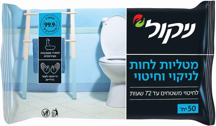 ניקול מטליות לחות לניקוי וחיטוי חדרי אמבטיה ושירותיםתמונה של