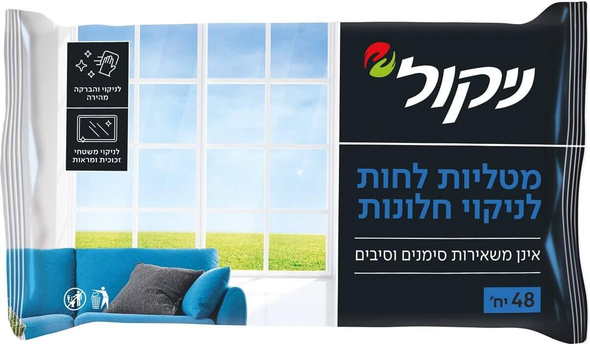 ניקול מטליות לחות לניקוי חלונות (48 יח')תמונה של