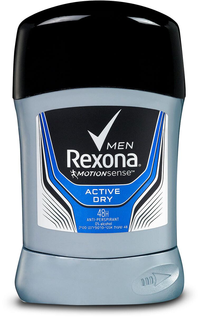 Rexona| רקסונה - דאודורנט סטיק אקטיב לגבר תמונה של