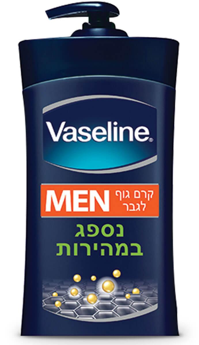 Vaseline |וזלין תחליב גוף לגברתמונה של