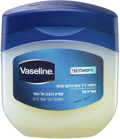 Vaseline |וזלין פטרוליום אוריגינל - 106גרםתמונה של