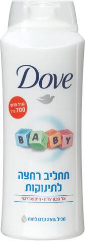 Dove | דאב בייבי תחליב רחצה לתינוקותתמונה של