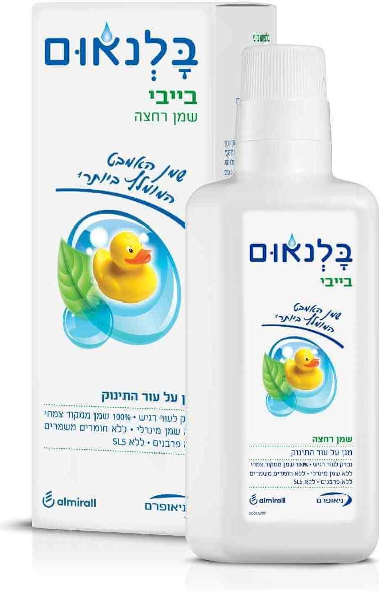 בלנאום בייבי - שמן אמבט לתינוקות וילדיםתמונה של
