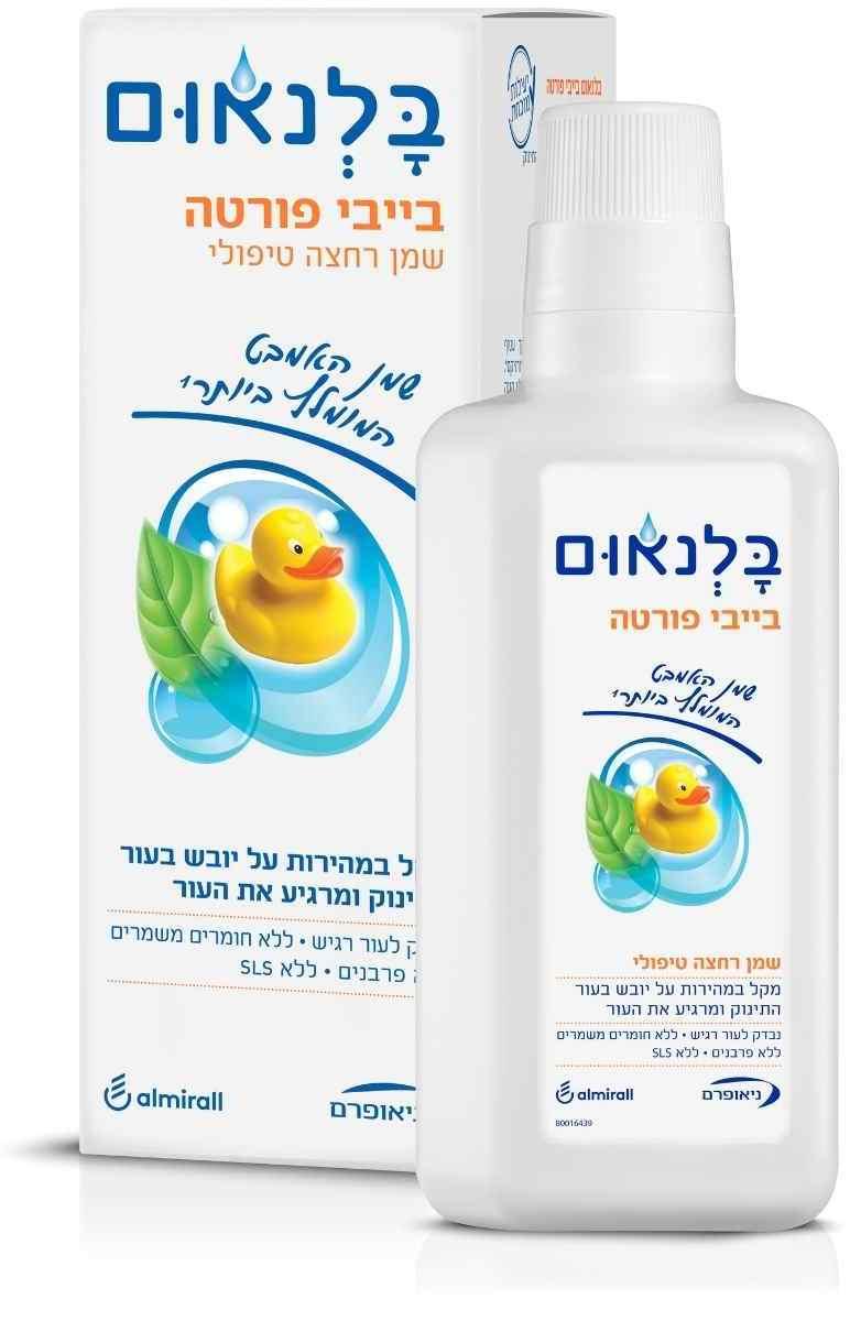 בלנאום בייבי פורטה- שמן אמבט לעור יבשתמונה של