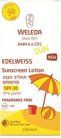 וולדה תחליב להגנה מהשמש SPF30 לתינוק ולילדתמונה של