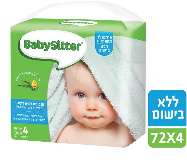 בייביסיטר מגבונים לחים לתינוק ללא בישום עבים במיוחד מארזתמונה של