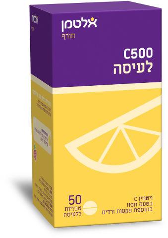 אלטמן ויטמין C (C500) ללעיסהתמונה של