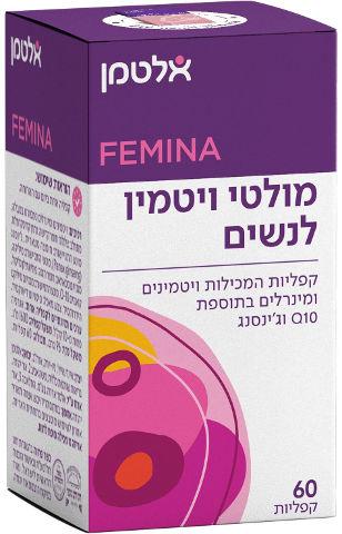 אלטמן מולטי ויטמין לנשיםתמונה של