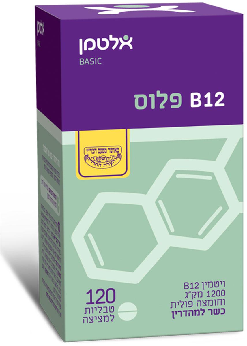 אלטמן  ויטמין B-12 פלוסתמונה של