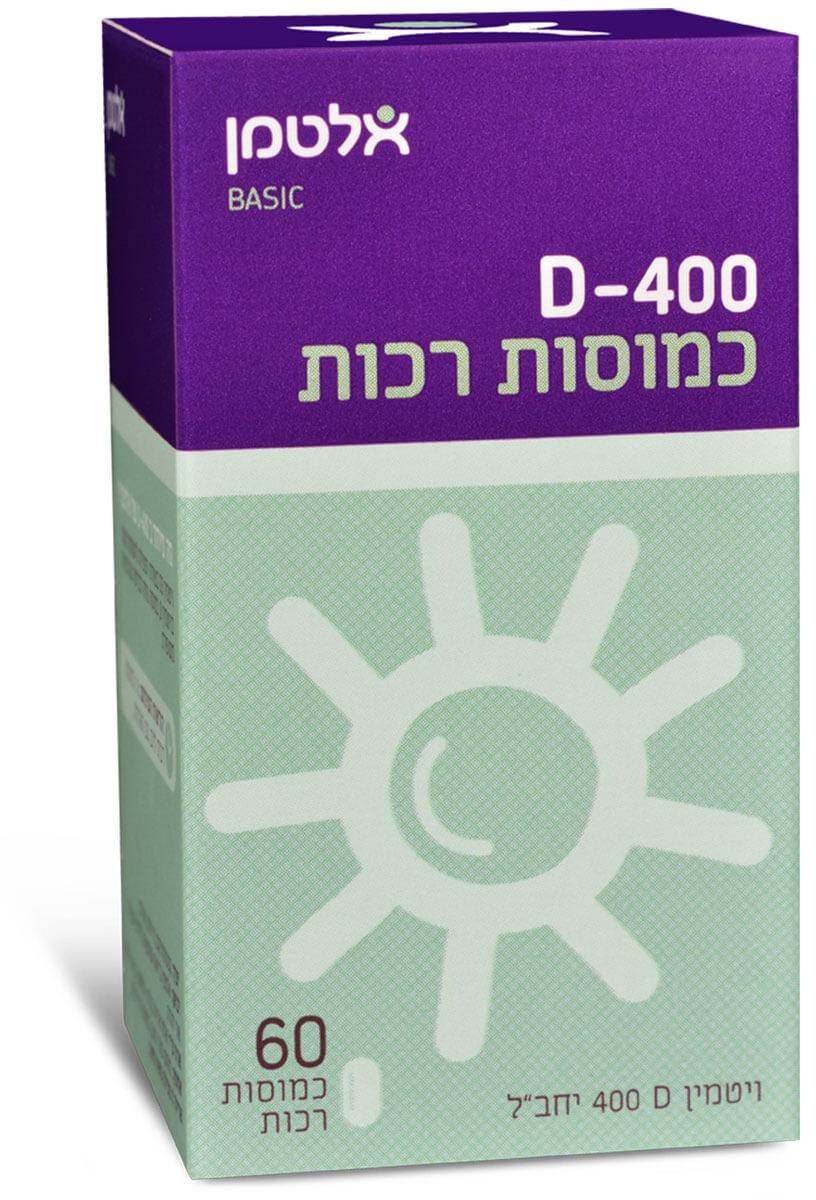 אלטמן |ויטמין D-400 כמוסות רכותתמונה של