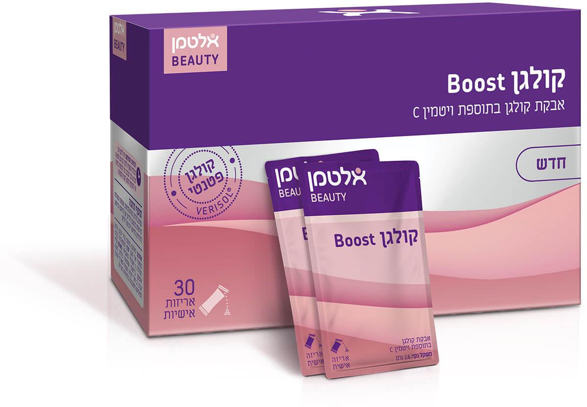 אלטמן |קולגן BOOST אבקת קולגן בתוספת ויטמין Cתמונה של