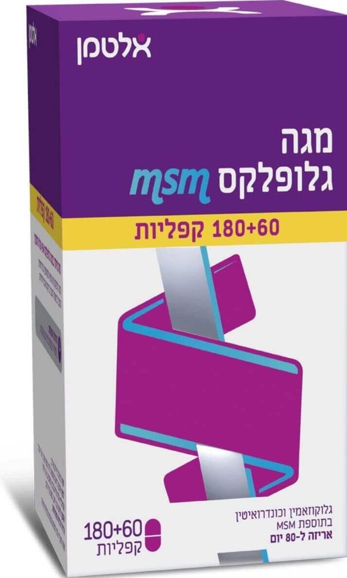 אלטמן מגה גלופלקס גלוקוזאמין וכונדרואיטין בתוספת MSNתמונה של