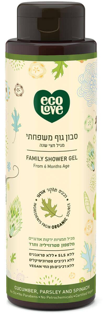 אקו לאב   סבון גוף טבעי, ירקות ירוקים - 500 מל ecoloveתמונה של