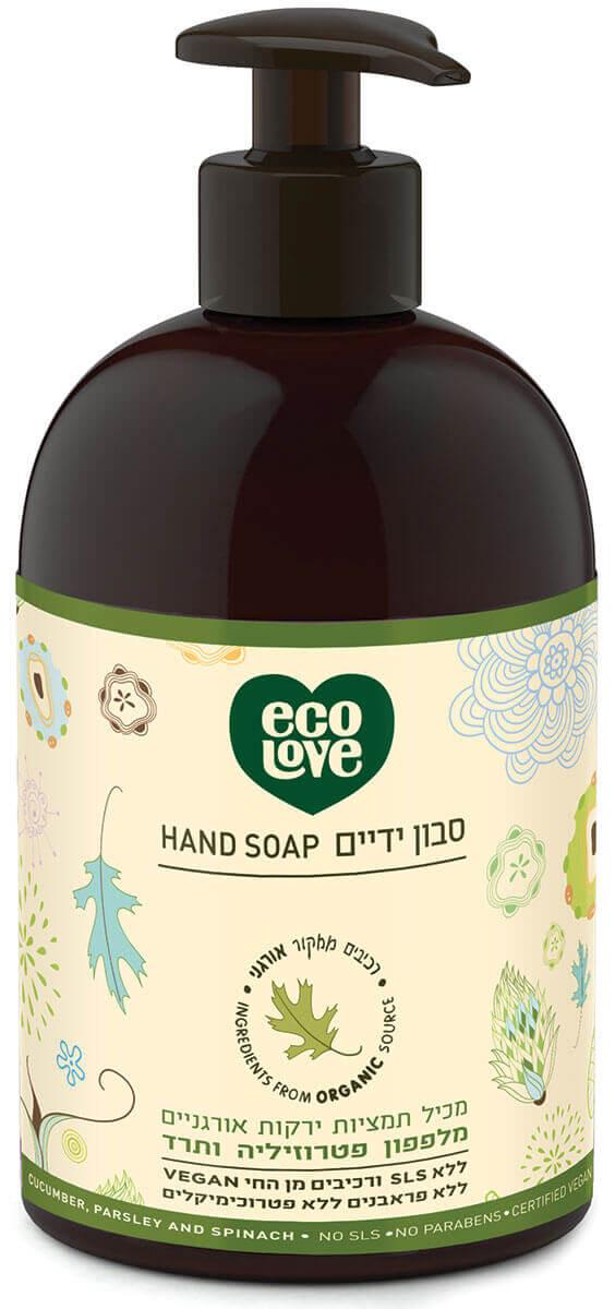 אקו לאב סבון ידיים, ירקות ירוקים - 500 מל ecoloveתמונה של