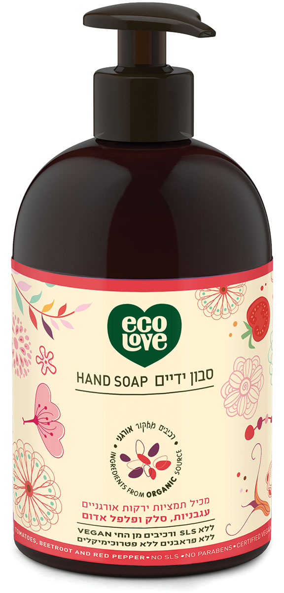 אקו לאב סבון ידיים, ירקות אדומים - 500 מל ecoloveתמונה של
