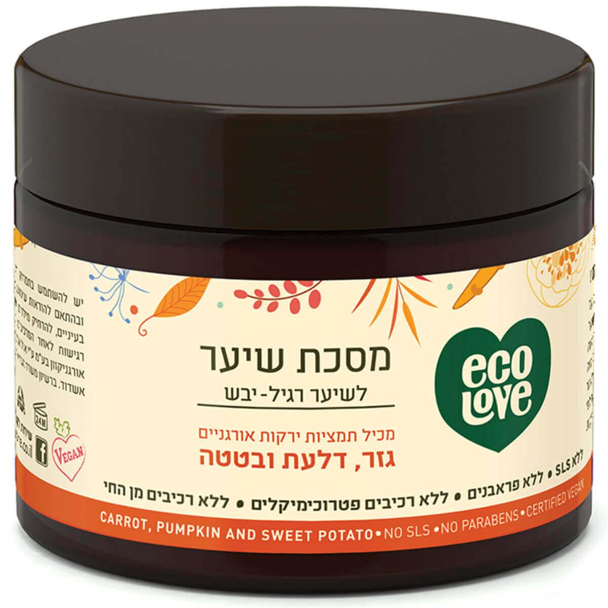 אקו לאב |מסיכה לשיער רגיל-יבש, ירקות כתומים - 350 מל ecoloveתמונה של