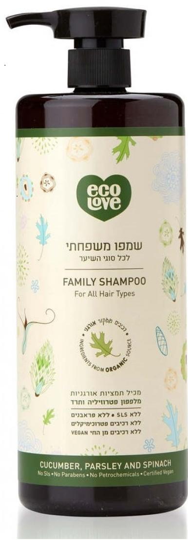 אקו לאב שמפו משפחתי לכל סוגי השיער, ירקות ירוקים 1 ליטר ecoloveתמונה של