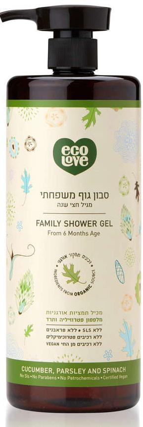 אקו לאב סבון גוף טבעי, ירקות ירוקים - 1 ליטר ecoloveתמונה של