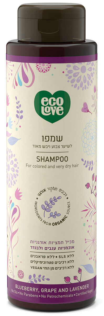 אקו לאב | שמפו לשיער- צבוע ויבש מאוד פירות סגולים - 500 מל ecoloveתמונה של