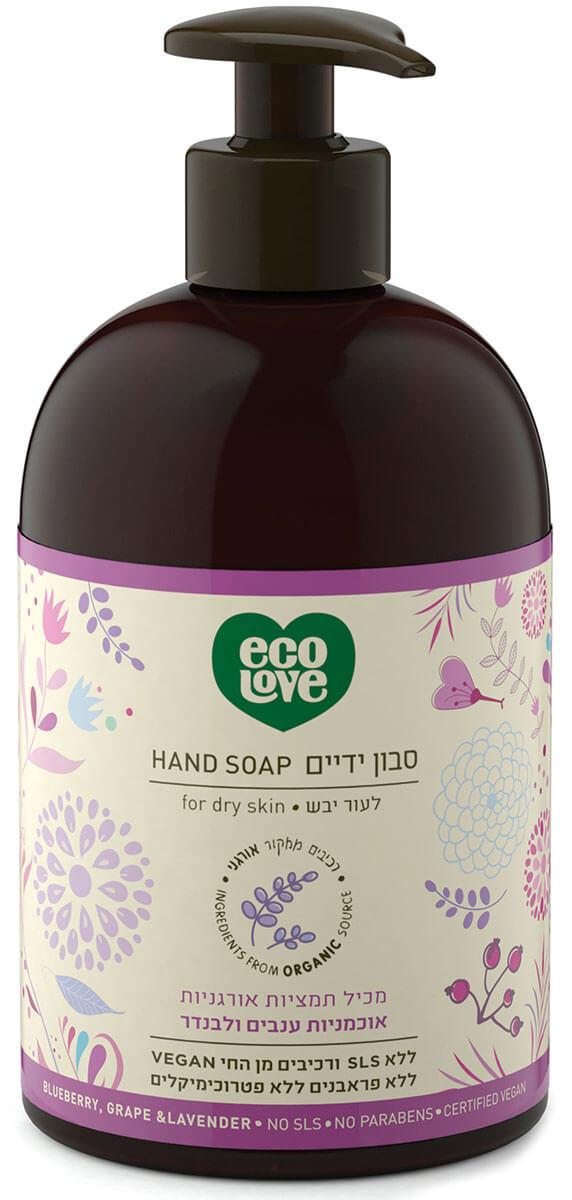 אקו לאב | סבון ידיים לעור יבש פירות סגולים - 500 מל ecoloveתמונה של