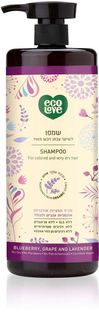 אקו לאב שמפו טבעי לשיער צבוע ויבש מאוד, ירקות סגולים - 1 ליטר ecoloveתמונה של