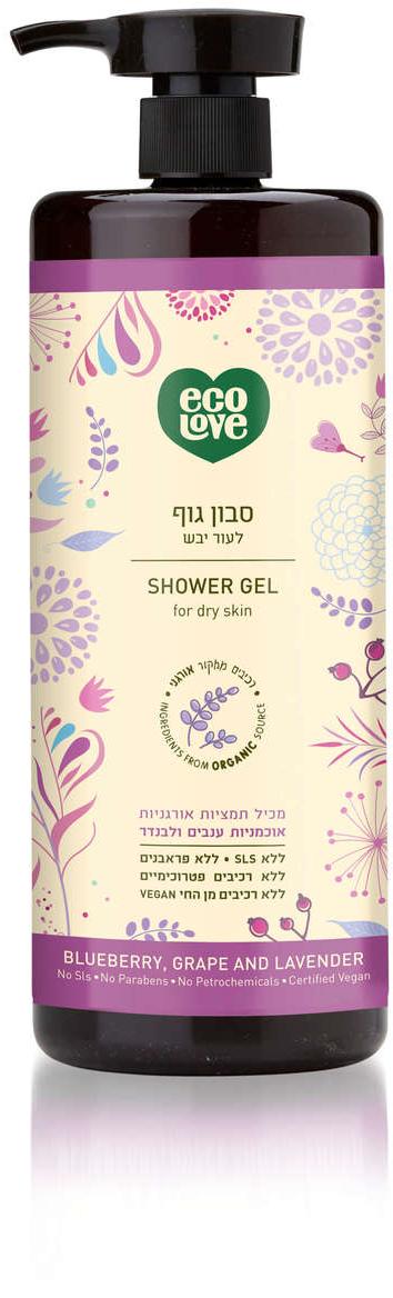 אקו לאב סבון גוף לעור יבש פירות סגולים - 1 ליטר ecoloveתמונה של