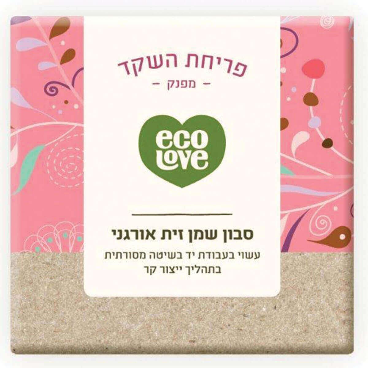 אקו לאב | סבון שמן זית אורגני, פריחת השקד - 110 ג' ecoloveתמונה של