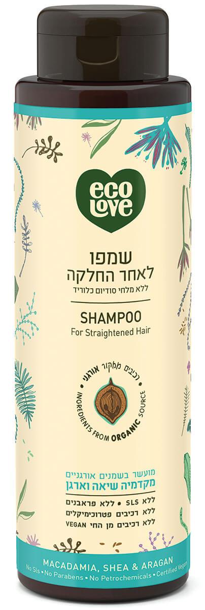 אקו לאב | שמפו לשיער שעבר החלקה, ללא מלחים - 500 מל ecoloveתמונה של