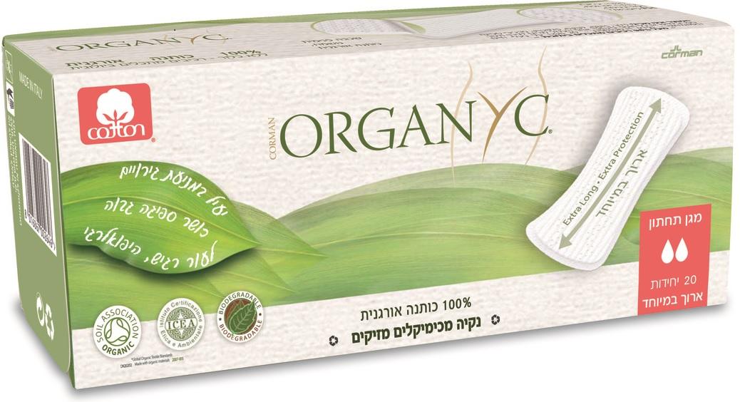 אורגניק מגן תחתון ארוך במיוחד ORGAN(Y)Cתמונה של